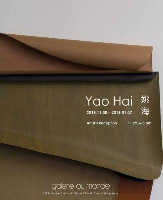 YAO HAI (solo) @ARTLINKART, exhibition poster