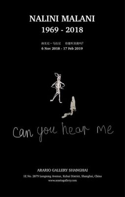 MALINI MALANI - CAN YOU HEAR ME? (solo) @ARTLINKART, exhibition poster