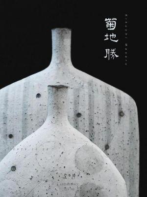 KIKUCHI MASARU SOLO EXHITIBION (solo) @ARTLINKART, exhibition poster