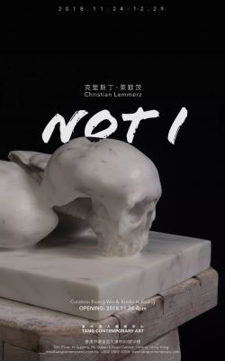 CHRISTIAN LEMMERZ - NOT I (solo) @ARTLINKART, exhibition poster