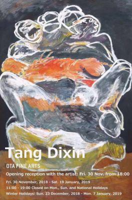 TANG DIXIN (solo) @ARTLINKART, exhibition poster