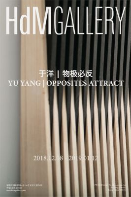YU YANG - OPPOSITES ATTRACT (solo) @ARTLINKART, exhibition poster