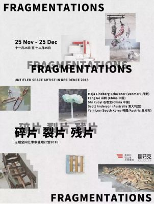 FRAGMENTATIONS FRAGMENTATIONS FRAGMENTATIONS (group) @ARTLINKART, exhibition poster
