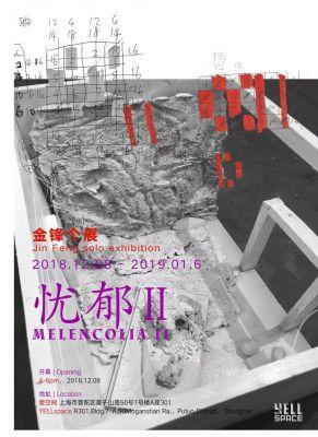 JIN FENG SOLO EXHIBITION - MELENCOLIA Ⅱ (solo) @ARTLINKART, exhibition poster