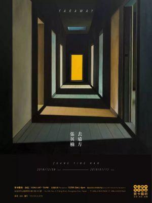 FARAWAY - ZHANG YINGNAN SOLO EXHIBITION (solo) @ARTLINKART, exhibition poster