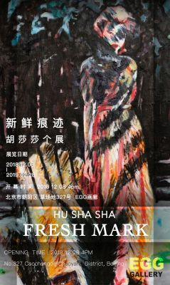 FRESH MARK - HU SHASHA (solo) @ARTLINKART, exhibition poster