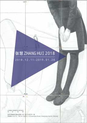 ZHANG HUI 2018 (solo) @ARTLINKART, exhibition poster