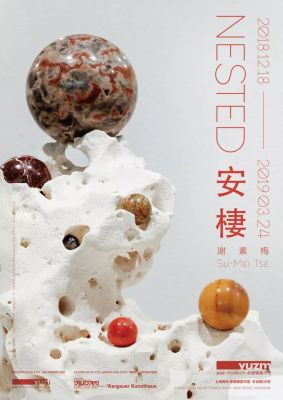 SU-MEI TSE - NESTED (solo) @ARTLINKART, exhibition poster