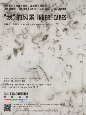 INNERSCAPES (group) @ARTLINKART, exhibition poster