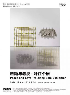 PEACE AND LOVE - YE JIANG SOLO EXHIBITION (solo) @ARTLINKART, exhibition poster