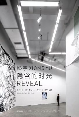XIONG YU SOLO EXHIBITION - REVEAL (solo) @ARTLINKART, exhibition poster