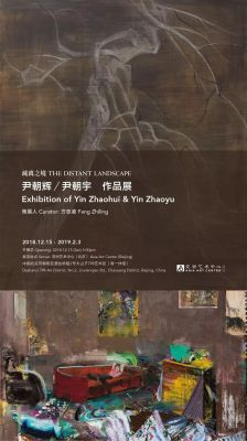 THE DISTANT LANDSCAPE - EXHIBITION OF YIN ZHAOHUI & YIN ZHAOYU (group) @ARTLINKART, exhibition poster