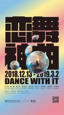 DANCE WITH IT (group) @ARTLINKART, exhibition poster