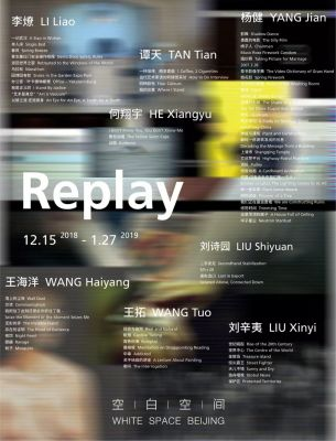 REPLAY (group) @ARTLINKART, exhibition poster