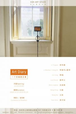 ART DIARY (group) @ARTLINKART, exhibition poster