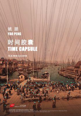 YAO PENG - TIME CAPSULE (solo) @ARTLINKART, exhibition poster