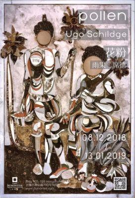 POLLEN - UGO SCHILDGE (solo) @ARTLINKART, exhibition poster