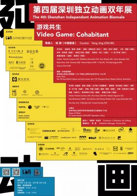 VEDIO GAME - COHABITANT (intl event) @ARTLINKART, exhibition poster
