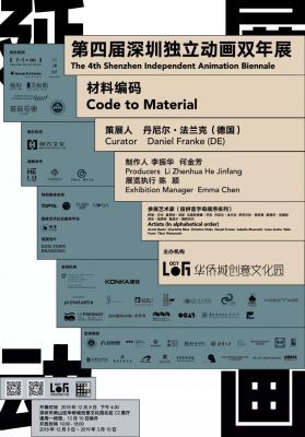 CODE TO MATERIAL (intl event) @ARTLINKART, exhibition poster