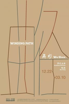 WINDING PATH - WU SHAN'S SOLO EXHIBITION (solo) @ARTLINKART, exhibition poster
