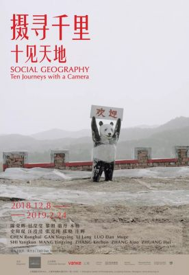 SOCIAL GEOGRAPHY - TEN JOURNEYS WITH CAMERA (group) @ARTLINKART, exhibition poster