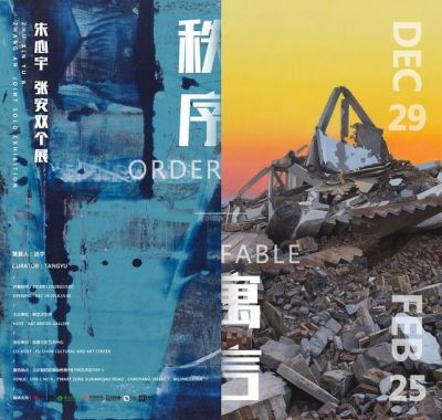 ORDER/FABLE - ZHU XINYU & ZHANG SHUANGAN JOINT SOLO EXHIBITION (group) @ARTLINKART, exhibition poster