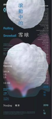 ROLLING SNOWBALL NANJING (group) @ARTLINKART, exhibition poster
