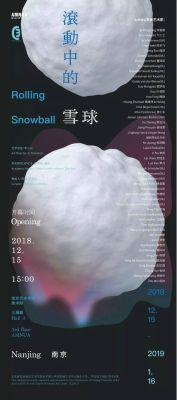 ROLLING SNOWBALL NANJING (group) @ARTLINKART, exhibition poster