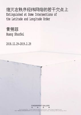 HUANG SHUOFEI - EXTINGUISHED AT SOME INTERSECTIONS OF THE LATITUDE AND LONGITUDE ORDER (solo) @ARTLINKART, exhibition poster