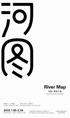 RIVER MAP - LIAO YUAN (solo) @ARTLINKART, exhibition poster