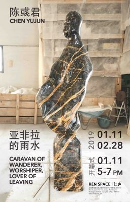 CHEN YUJUN - CARAVAN OF WANDERER, WORSHIPER, LOVER OF LEAVING (solo) @ARTLINKART, exhibition poster
