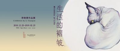 WRINKLES OF LIFE - EXHIBITION BY LI XIAOQIAN (solo) @ARTLINKART, exhibition poster