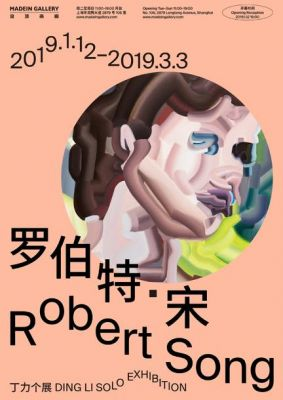 DING LI SOLO EXHIBITION - ROBERT SONG (solo) @ARTLINKART, exhibition poster