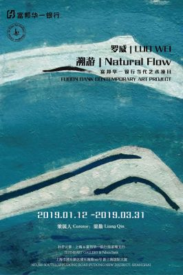 LUO WEI - NATURAL FLOW (solo) @ARTLINKART, exhibition poster