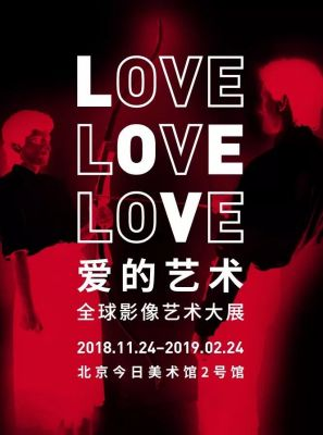 LOVE LOVE LOVE (group) @ARTLINKART, exhibition poster