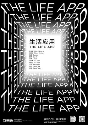 THE LIFE APP (group) @ARTLINKART, exhibition poster