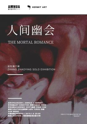 THE MORTA ROMANCE - ZHANG ZHAOYING SOLO EXHIBITION (solo) @ARTLINKART, exhibition poster