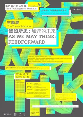 THE 6TH GUANGZHOU TRIENNIAL - AS WE MAY THINK:FEEDFORWARD (intl event) @ARTLINKART, exhibition poster