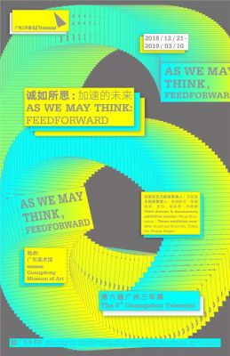 MACHINES ARE NOT ALONE (intl event) @ARTLINKART, exhibition poster