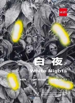 WHITE NIGHTS - GUAN WEIWEI (solo) @ARTLINKART, exhibition poster