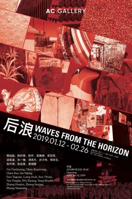 WAVES FROM THE HORIZON (group) @ARTLINKART, exhibition poster