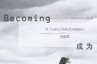 NI YUEHUI SOLO EXHIBITION - BECOMING (solo) @ARTLINKART, exhibition poster