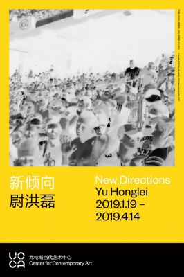 NEW DIRECTIONS - YU HONGLEI (solo) @ARTLINKART, exhibition poster
