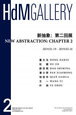 NEW ABSTRACTION - CHAPTER 2 (group) @ARTLINKART, exhibition poster