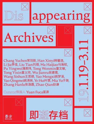 DISAPPEARING ARCHIVES (group) @ARTLINKART, exhibition poster