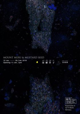 MOUNT MERU & MUSTARD SEED (solo) @ARTLINKART, exhibition poster