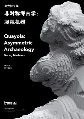 QUAYOLA - ASYMMETRIC ARCHAEOLOGY : GAZING MACHINES (solo) @ARTLINKART, exhibition poster
