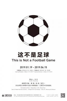 THIS IS NOT A FOOTBALL GAME (group) @ARTLINKART, exhibition poster