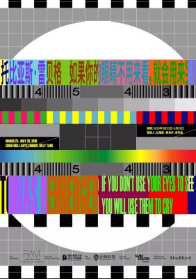 TOBIAS REHBERGER - IF YOU DON'T USE YOUR EYES TO SEE, YOU WILL USE THEM TO CRY (solo) @ARTLINKART, exhibition poster