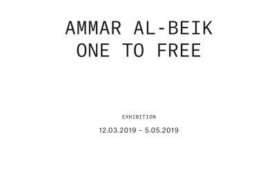 AMMAR AL-BEIK (solo) @ARTLINKART, exhibition poster